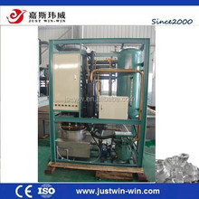 tube ice machine making tubular ice(2t/day)