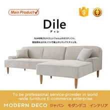 Wood leg simple modern living room couch sofa