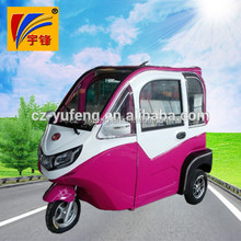 2015 yufeng newest closed cabin passenger energy three wheel electric tricycle