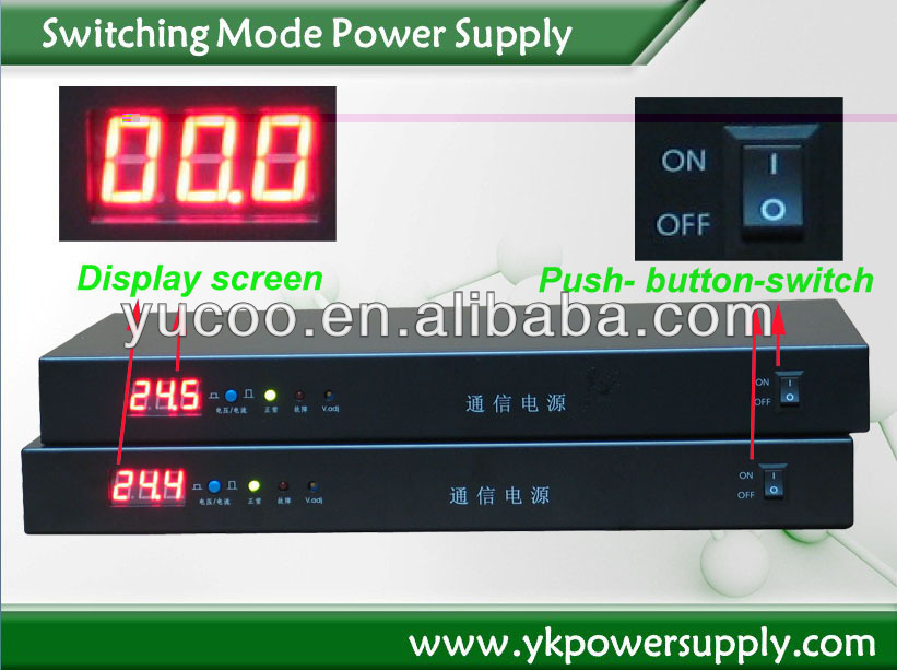 variable voltage high frequency power supply for communication