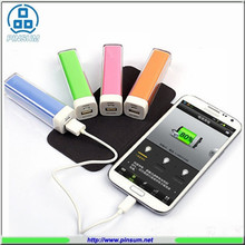 Cheapest power bank 2600mah,lipstick protable power pack for mobile phone