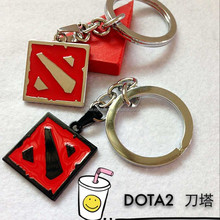 Hot Sale Game Dota 2 Logo Metal Keychain
