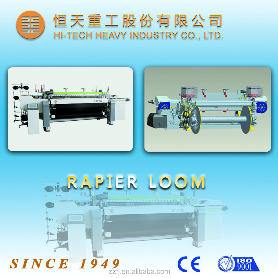 Dobby weaving machine G1736 Rapier loom with high efficiency