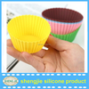 2016 Custom Design silicone cake tools Food Grade Silicon Cake Mold
