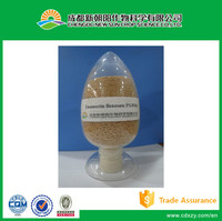 Biological insecticide Emamectin benzoate 5%SG