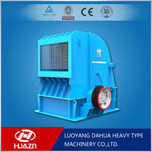 China Reversible Calcined Coal Hammer Mill