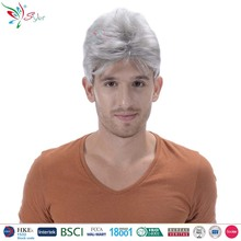 Styler Brand short grey male party synthetic hair wigs for old man