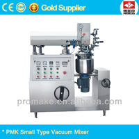 Guangzhou PMK Chemical lab vacuum emulsifier for midget plantwith CE