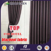 Factory Branded Deluxe blackout window curtain in shaoxing wind proof curtain