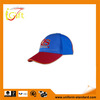 BSCI/ISO9001 Factory wholesale multicolored 6 Panel polyester mesh trucker cap