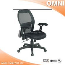 Good quality new modern cute office chairs