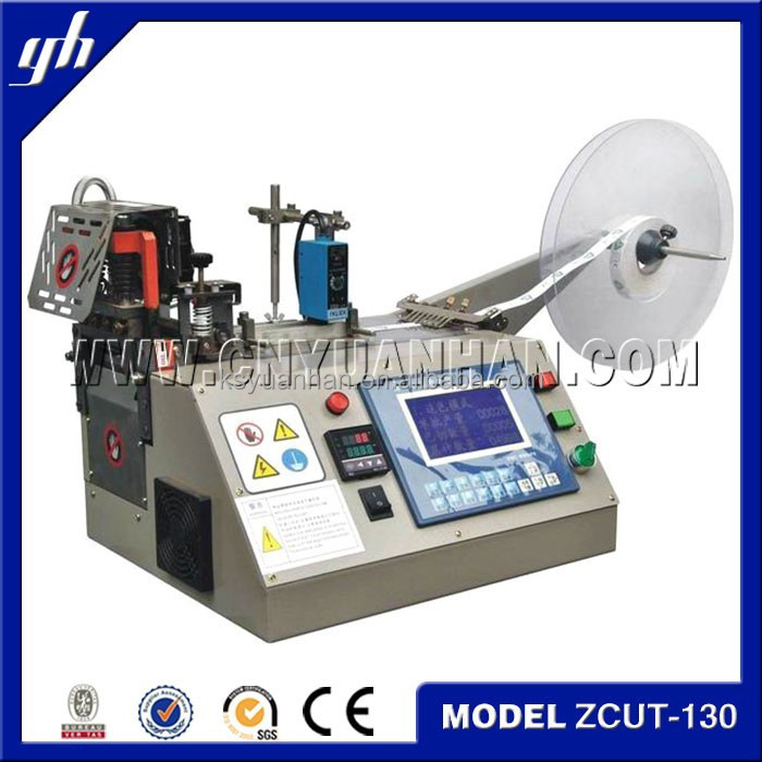 2015 china pipe cutting band saw machine