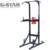 GS-1501 Indoor Total Gym machine for Home Use