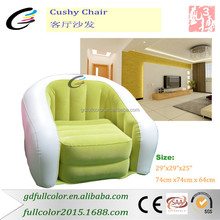 Factory Custom Made Inflatable Chair Sofa