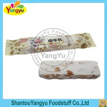 Halal Peanut Chewing Nougat Soft Candy