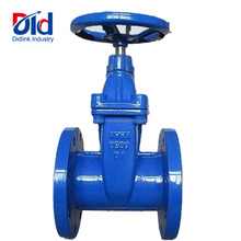 C515 C509 Motor Operated Os&y Water Seal Resilient Seated Slide Manual Awwa Gate Valve