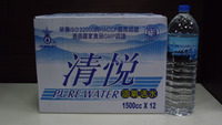 1500 cc 12 bottles Made In Taiwan factory price Large-bottled natural bottled mineral water