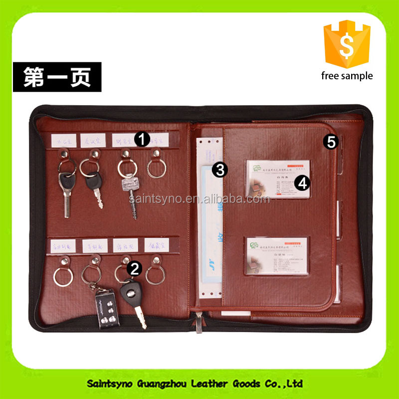 16012 With Key Rings Multifunctional PU Leather File Folder Documents Case A4 Documents Holder Office Gifts