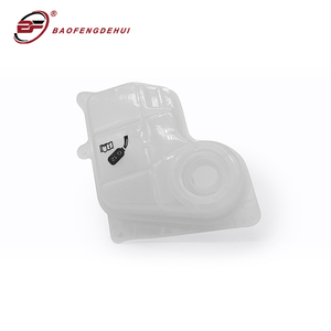 BF Brand 8D0121403L Expansion Tank for 8D0121403L A4 A4Q A6 A6Q A6AR RS6 PA