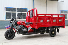 150CC,200CC,250CC,300CC,400CC three wheel cargo motorcycles