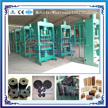 Lantian Brand with Skillful manufacture and professional performance bamboo charcoal machine