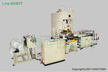 Food pan 60T aluminium foil container making machine