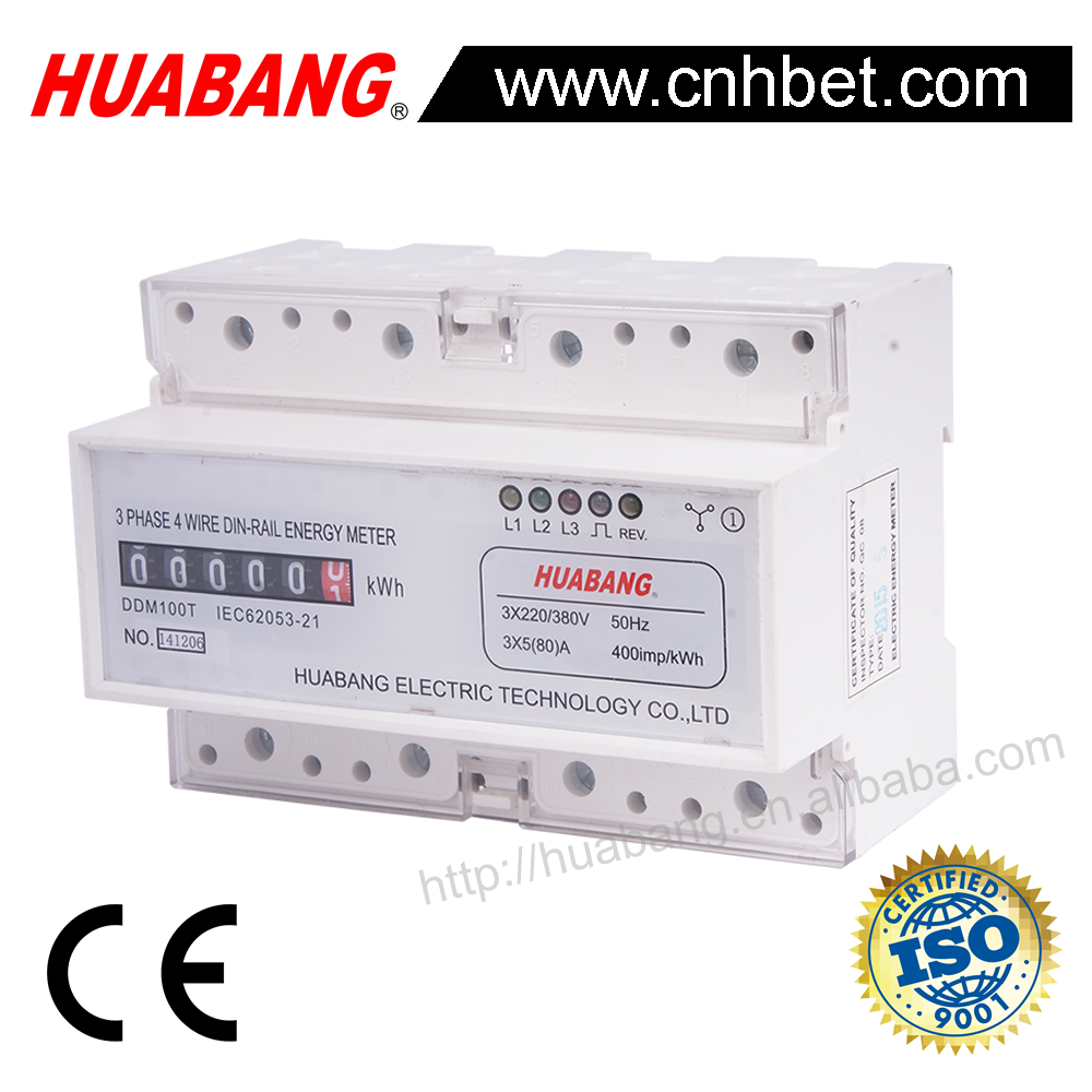Three phase 4 wire mechanical counter display din rail watt meter