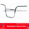 hot selling cheap bike parts/bicycle handles extension bar for sale