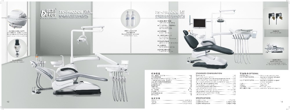 New Design Integral tray Dental Chair Unit Model TS-Pro208 with CE,ISO certificate,Best selling model