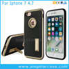 New Hybrid TPU PC Durable Carbon Fiber Desgin Case For iPhone 7 With Kickstand