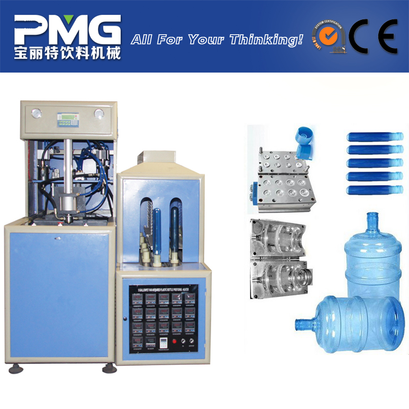 PMG 5 gallon pet bottle semi automatic stretch blow molding machine