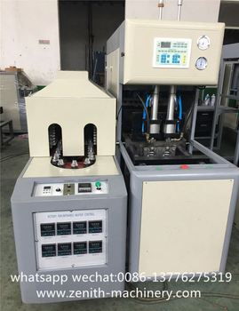 Pharmaceutical 4 Molds Rotate Plastic Bottle Blow Molding Machine Taizhou