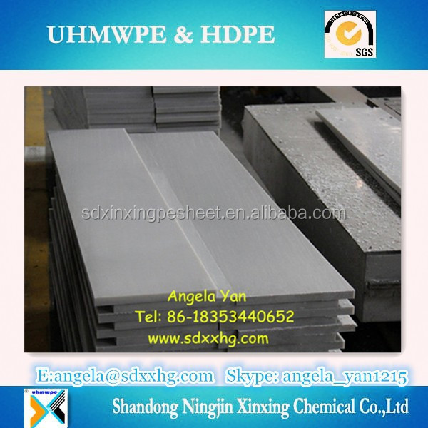 Premium Glass Filled uhmwpe plastic boards/ with micro glass bead uhmwpe plastic panels/UHMWPE panel