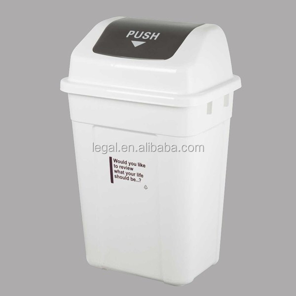 Simple white outdoor trash can