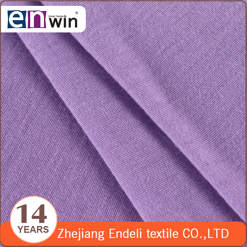 tubular 32s T 100% polyester knit jersey fabric for underwear
