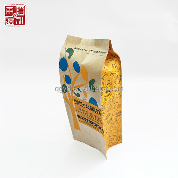 food grade paper bag&kraft paper bag &decorative paper bag