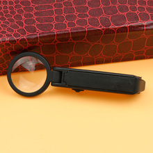 BIJIA MG18143 Folding Magnifying Glass with Tweezers