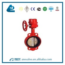 "10"" fire protection signal wafer end type epdm ring butterfly valve"