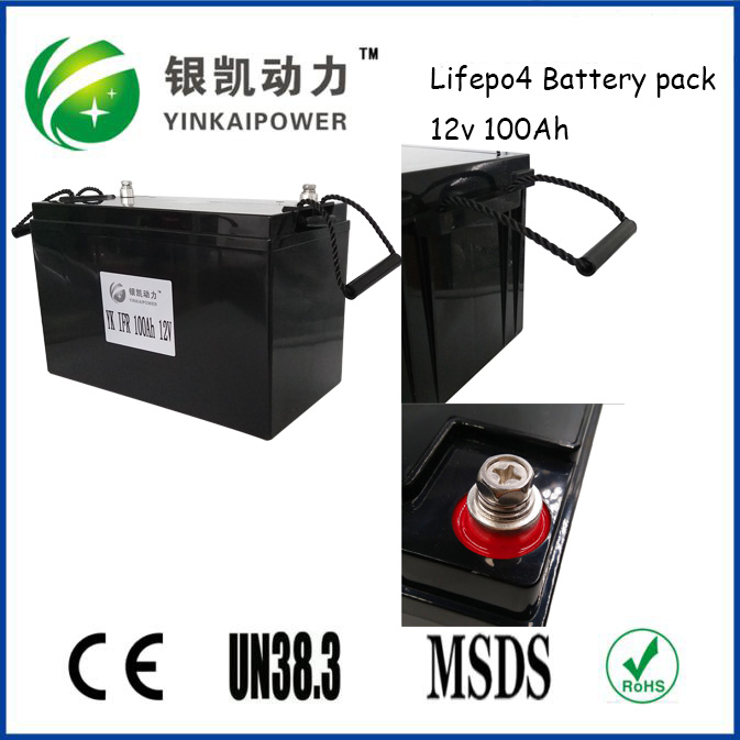 UL,CE,RoHs,MSDS certification with BMS lithium battery 12v 100ah lifepo4 battery for UPS,golf cart,RV