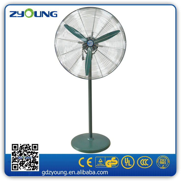 20/26/30 inch powerful metallic industrial stand fan/gfc fan