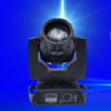bright light torch price light for stage decoration optical prism 5R/7R sharpy beam light