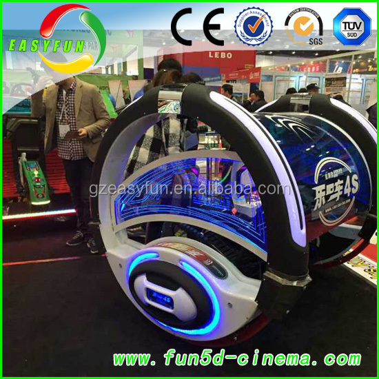 Easy fun Happy Car with Coin System game animation amusement park electric kid rider for sale