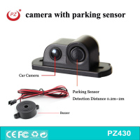 Hot sales! 2015 latest radar detector with car camera for universal car