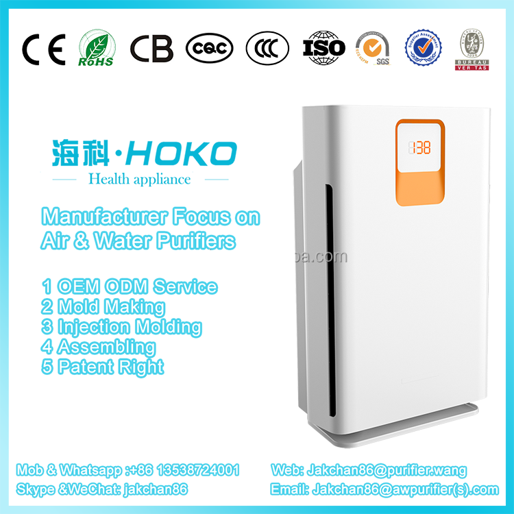 home air purifier with intelligent operation system for baby, children