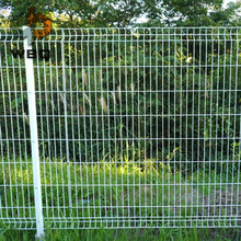European Curved Safety Wire Mesh Fence