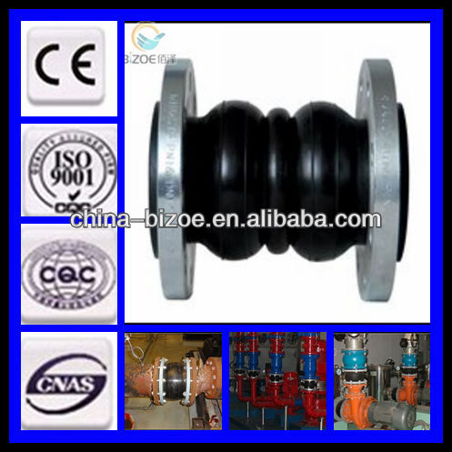 flexible jis double-sphere flanged rubber expansion joints