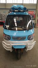 MS200ZH-CCZF Comfortable 4 Seats Three Wheel Mini Car Passenger Tricycle