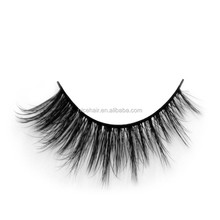 Beauty Super Long Thick Curl Synthetic Fiber False Eyelashes