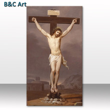 High Quality Wall Art Famous Male Painting of Jesus