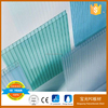 polycarbonate hollow sheet with anti-drop for greenhouse 8mm